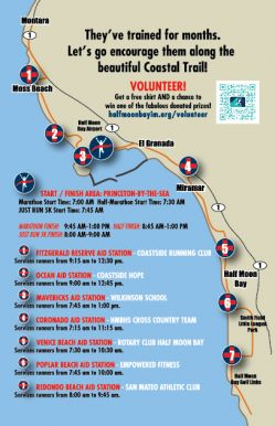 2013_Aid_Station_Course_Map.jpg